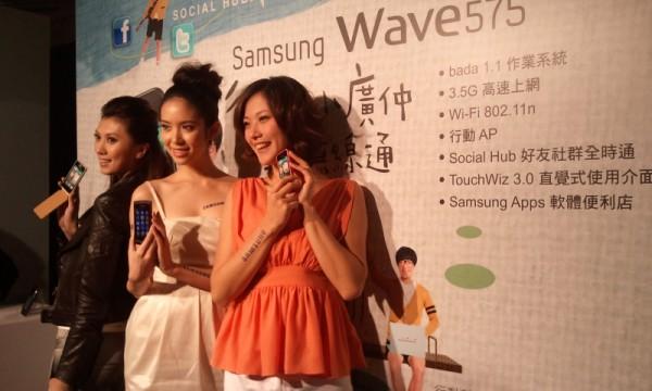 wave575  記者會6.jpg