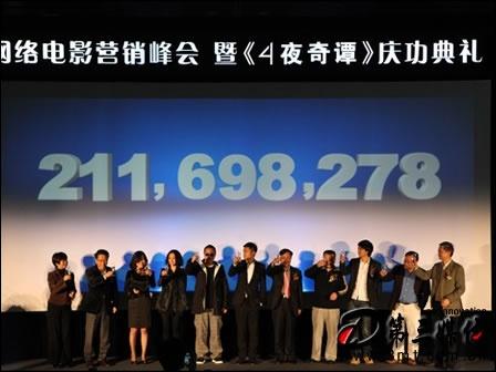 Galaxy Tab 周迅、余文樂、黃立行3.jpg