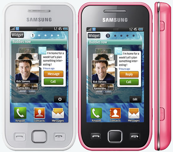 Samsung-S5750-Wave-575-Mobile-Phone-With-3.2-inches-Display.jpg
