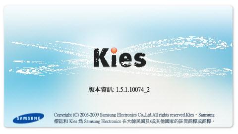 06.kies 1.5.版1.jpg