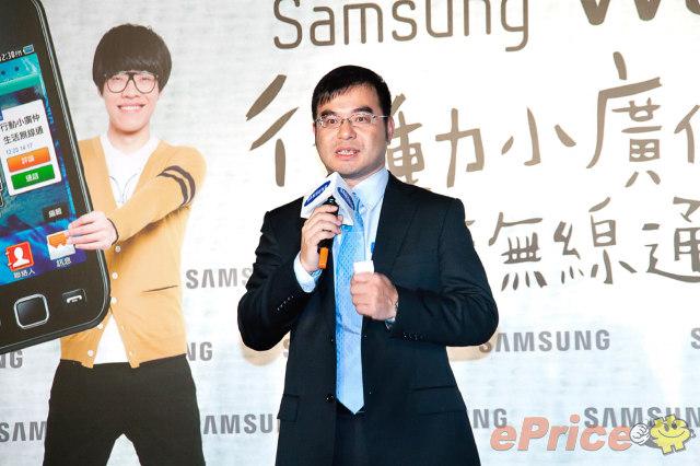 三星行動通訊總經理杜偉昱出席發表記者會.jpg