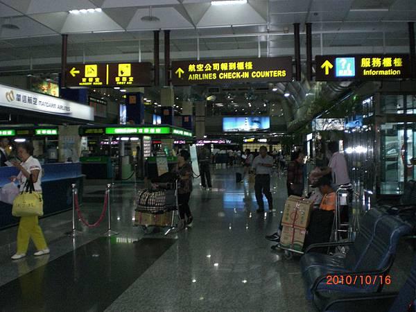 20101016-馬公機場-1.JPG