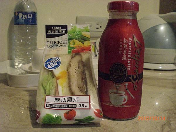 三明治+咖啡