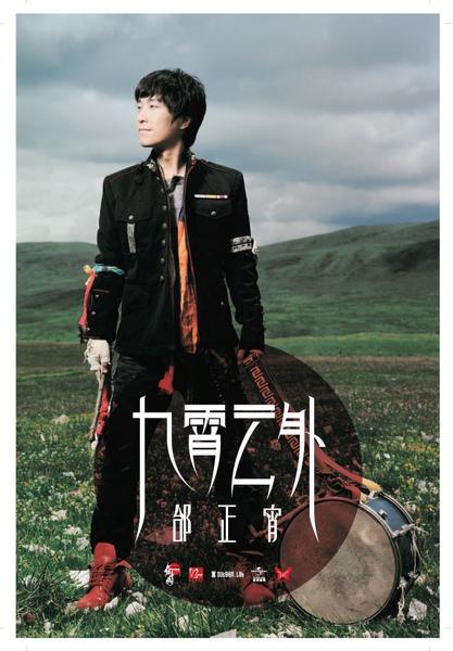 Poster-001.jpg
