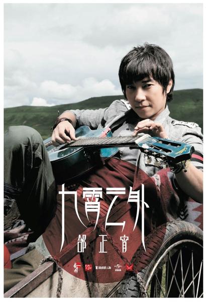 Poster-002.jpg