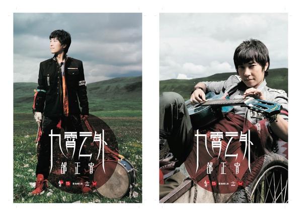 poster-2款.jpg