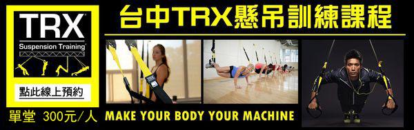 TRX廣告插入.jpg