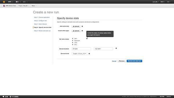 3. Create Nea Run Step.4_Specify device state_Set radio states.jpg