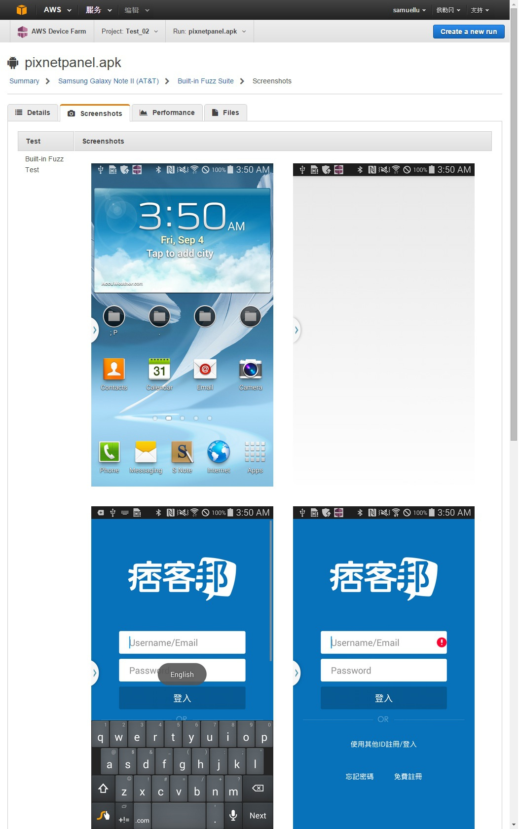 5.4 Run results.jpg_Screenshots.jpg