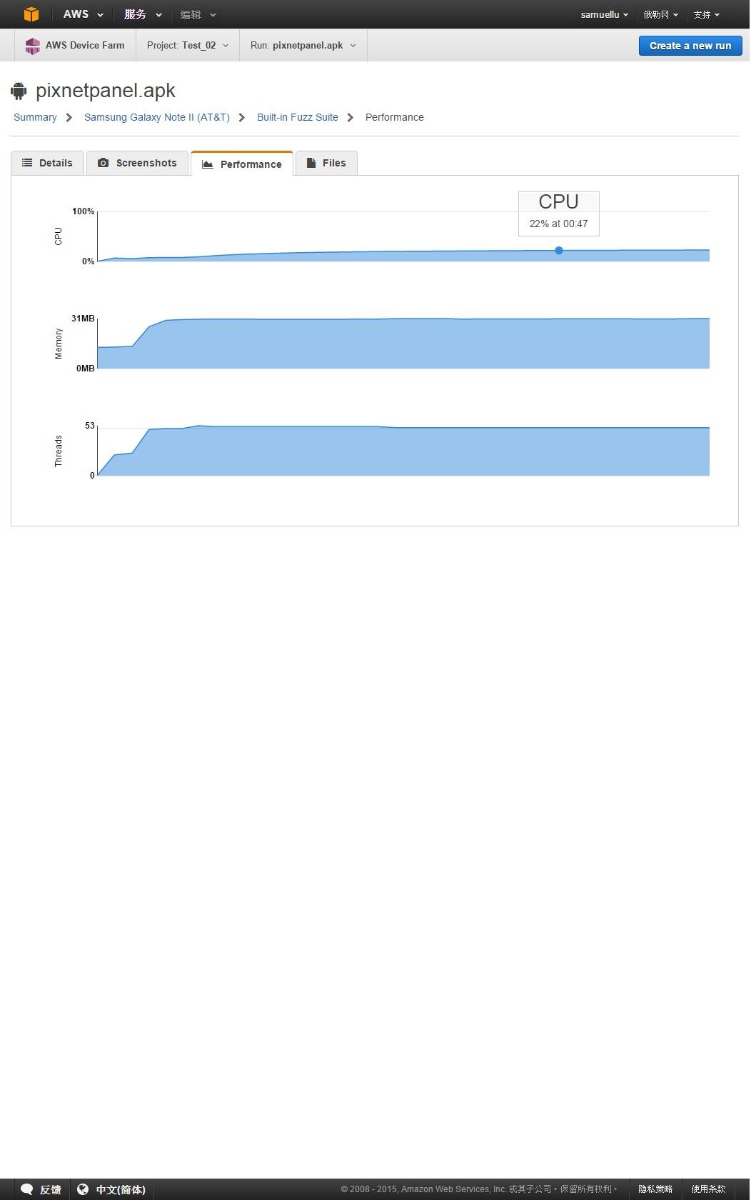5.5 Run results.jpg_Performance.jpg