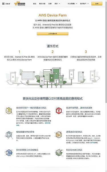 AWS_Homepage.jpg