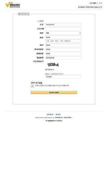 AWS_contractInformation.jpg