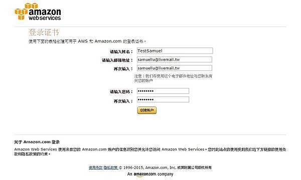 AWS_Regist.jpg_.jpg