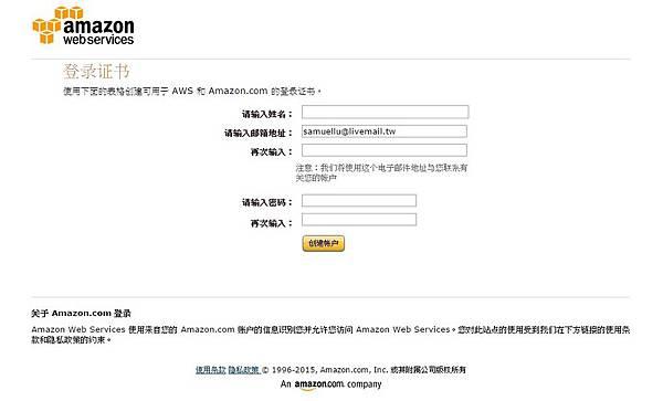 AWS_Regist.jpg