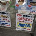 IMG_9948.jpg