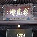 帝釋天寺廟