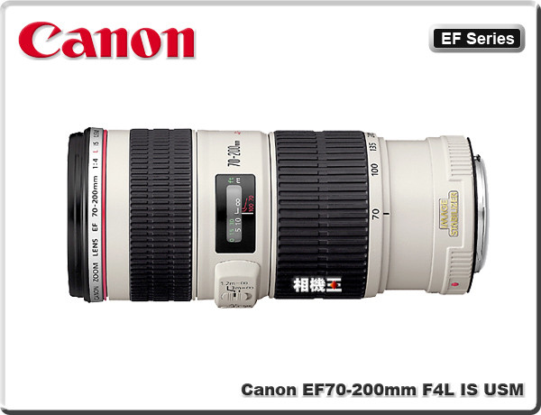 Canon-70200 F4L IS USM $38300.jpg