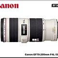 Canon-70200 F4L IS USM $38300.jpg