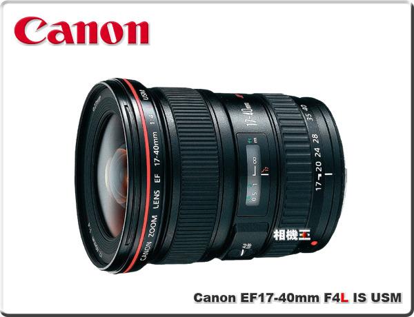 Canon-1740 F4L IS USM $25000.jpg