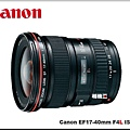 Canon-1740 F4L IS USM $25000.jpg