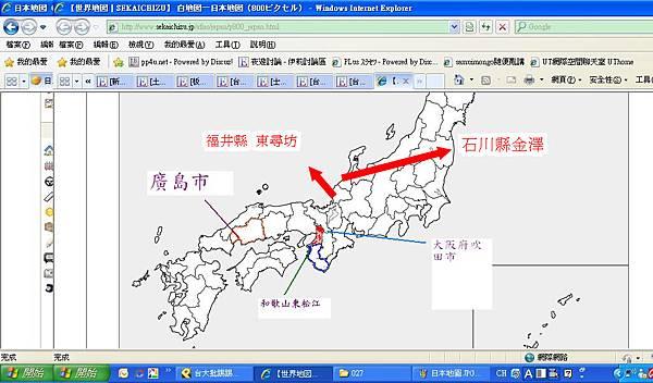 日本地圖-北陸.jpg