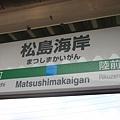 IMG_1470.jpg
