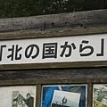 IMG_0780.jpg