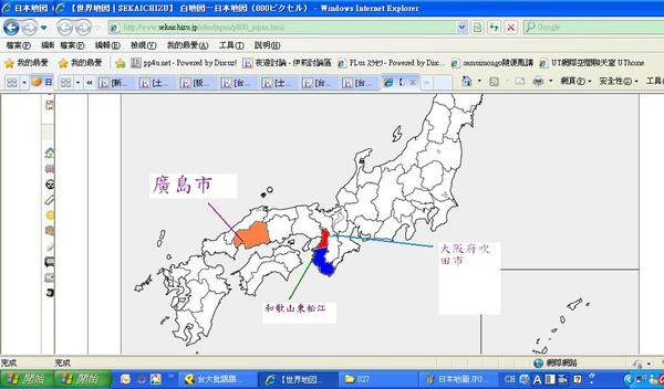 日本地圖.JPG
