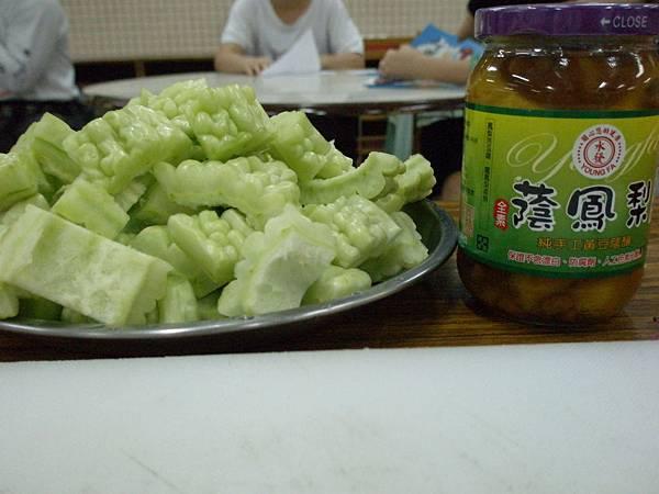 鳳梨苦瓜雞湯1.