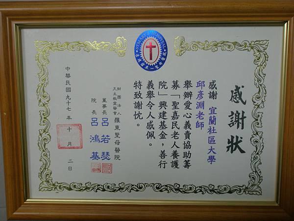 P1192290.JPG