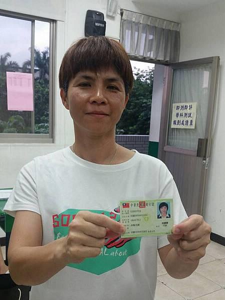 2015.5.2林O華