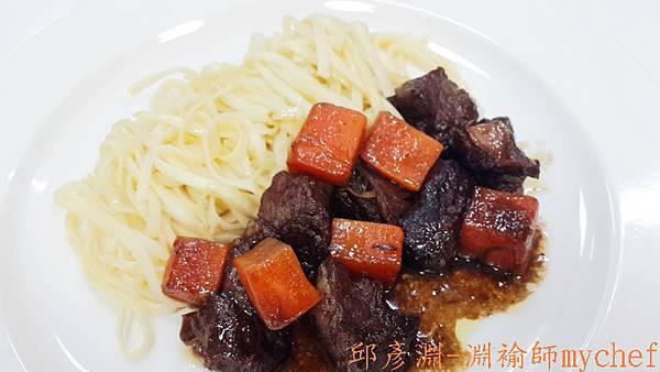 邱彥淵-淵褕師mychef.301D紅酒燴牛肉附奶油雞蛋麵