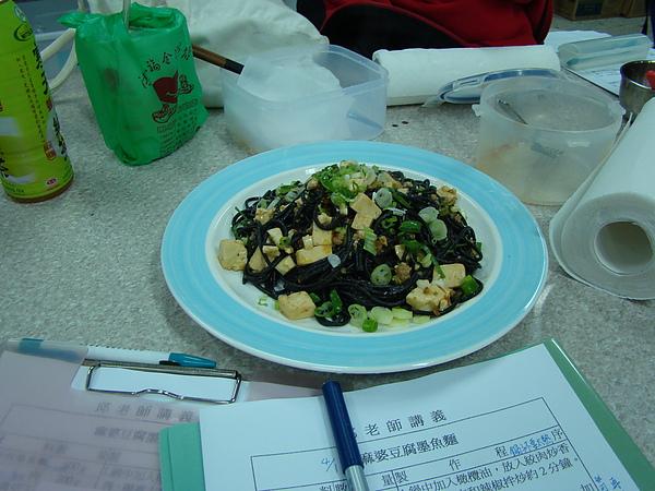 麻婆豆腐墨魚麪