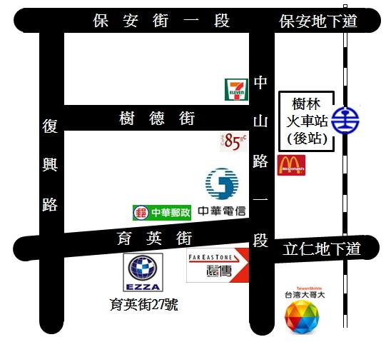 樹林站地圖NEW