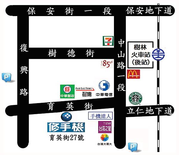 樹林店地圖180323.jpg