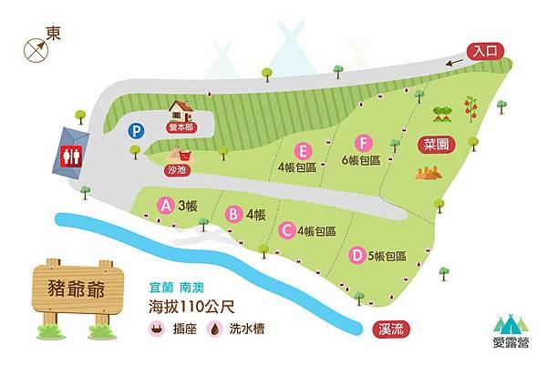豬爺爺營地圖1200x800.jpg