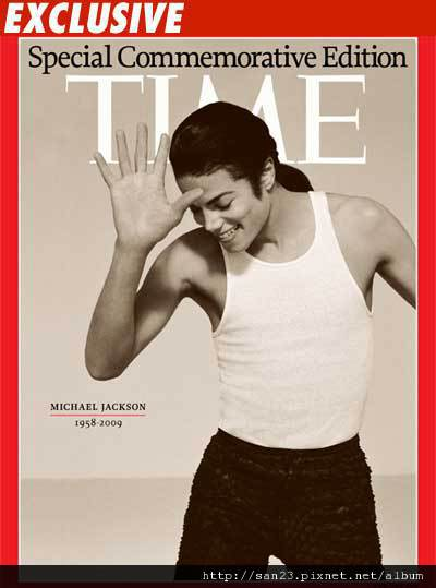 0627_michael_jackson_time_ex