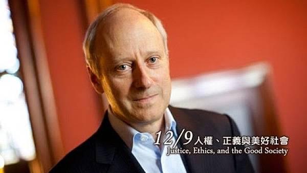 Michael Sandel-邁克・桑德爾