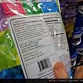 (化學)水果粉