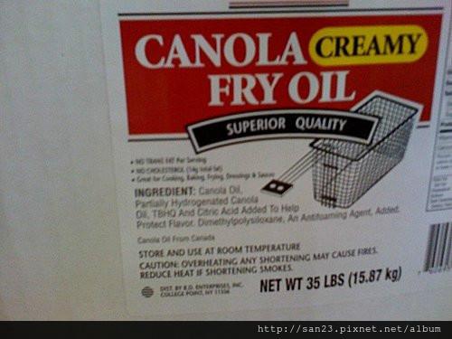 用來油榨的芥花油