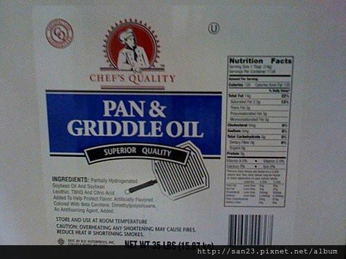 煎餅用的植物酥油