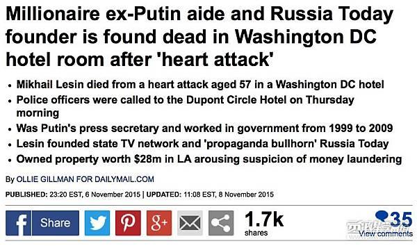 """,《每日邮报》认为列辛的死亡显得如此可疑,以致他们用引号括起了""""心脏病发作""""一词.jpg"""