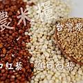 藜麥2.jpg