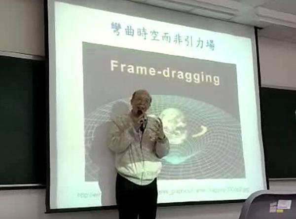 李嗣涔演講—科學的疆界