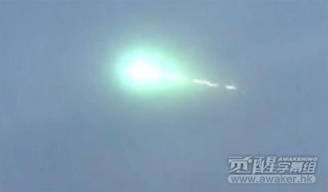 20161031日本民众拍到发出绿色光芒的光球.jpg