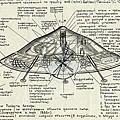 特斯拉反重力飛行器2.jpg