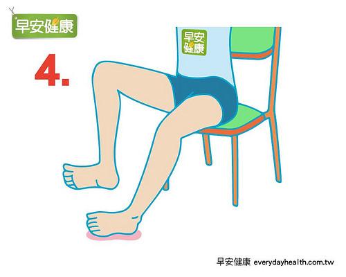 坐著踏步這樣做4.jpg