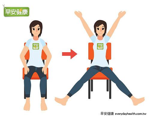 椅子操-坐姿開合跳.jpg
