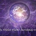 紫羅蘭火焰包圍全地球;淨化電漿層、乙太層和星光層的能量場.jpg