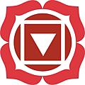 第一脈輪-底輪 Muladhara 1 .jpg